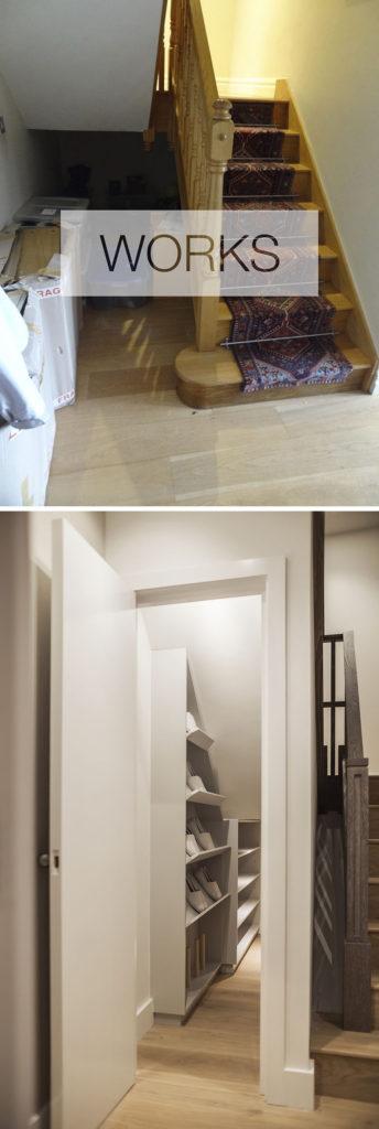 قبل و بعد از بازسازی یک خانه