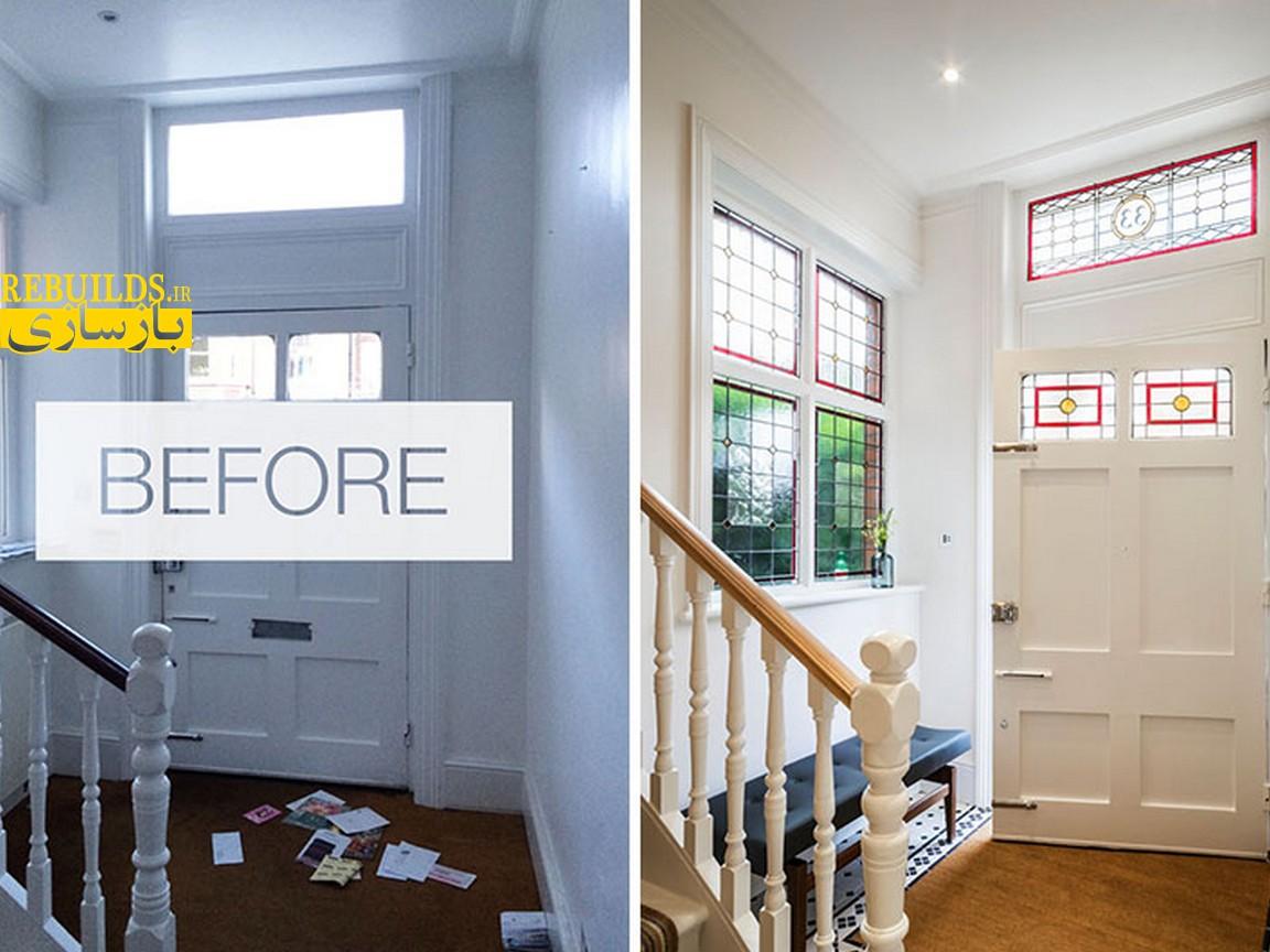 قبل و بعد از بازسازی ساختمان
